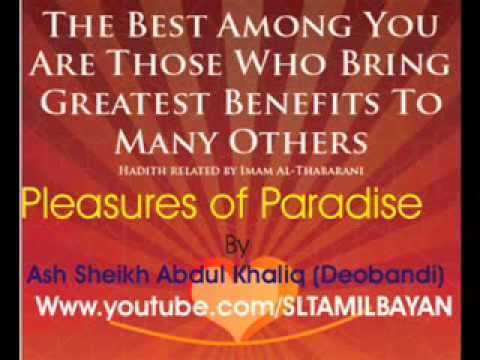Tamil Bayan Abdul Khaliq (Dewband) Pleasure On Paradise