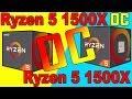 RYZEN 5 1500X OC VS  RYZEN 5 1500X STOCK   | OVERCLOCKED COMPARISON