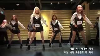 2018.04 걸그룹 트위티(TWEETY) -  BAD BOY  안무영상 & 가사