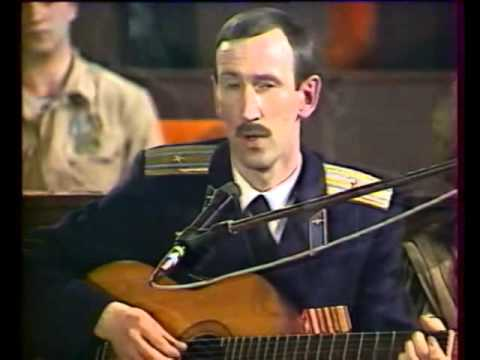 1988 год  Фестиваль военно патриотической песни Когда поют солдаты, Москва