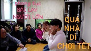 Tết Hàn Quốc#6:Mùng 2 sang nhà dì chơi, Ăn Uống và phong tục bái lạy người lớn nhận lì xì 🇰🇷243