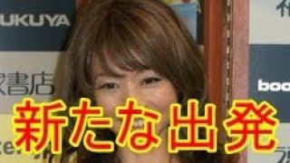 【感動する話】元横綱若乃花との結婚生活振り返る花田美恵子 誰も守って...