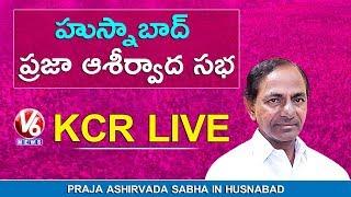 Telangana Caretaker Chief Minister K. Chandrashekar Rao Addressing ...