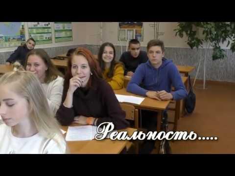 Прикольное Поздравление с днем учителя! Чернигов, школа №13, 11 - А