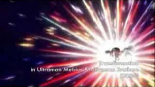 Ultraman Ace Then & Now