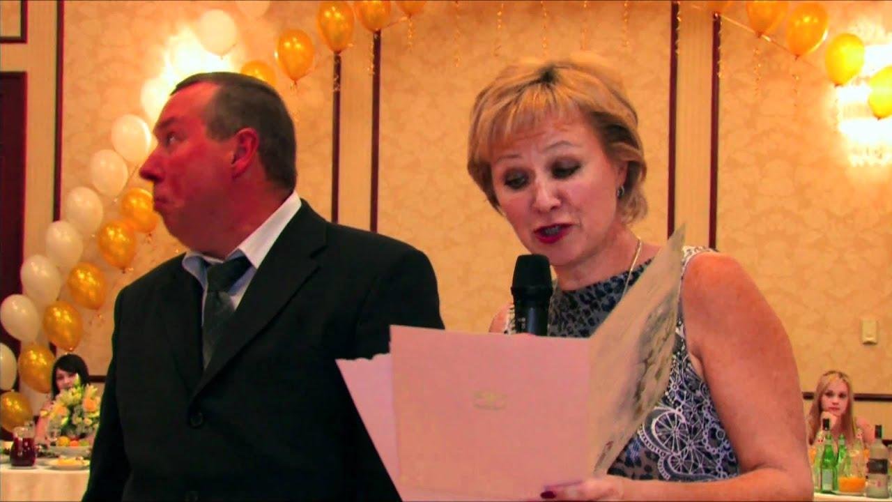 Поздравление родителей молодым на свадьбе