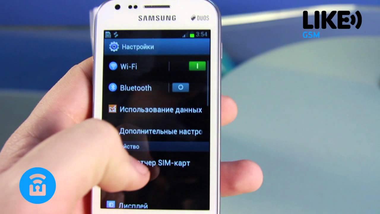 Как сделать переадресацию на телефоне самсунг