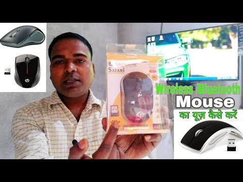 How To Connect Wireless Mouse Remote To Smart TV | Bluetooth Mouse To Smart Tv | Sony/LG/Samsung/mi
