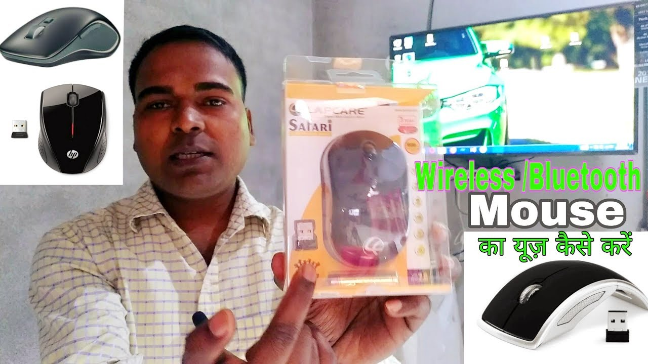 ef1683493d9 How to connect wireless mouse remote to smart TV | Bluetooth mouse to smart  tv | Sony/LG/Samsung/mi