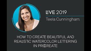 كيفية إنشاء جميلة وواقعية المائية حروف في الإنجاب مع تيلا كانينغهام