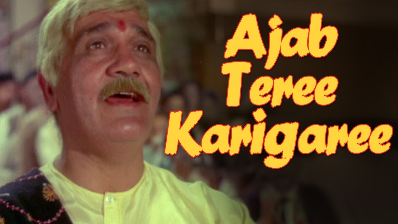 Download Ajab Teri Karigari Re Kartar (Duet) - Mohd.Rafi & Krishna Kalle | Hindi Devotional Song | Dus Lakh