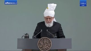 Friday Sermon 5 June 2020 (English): Men of Excellence
