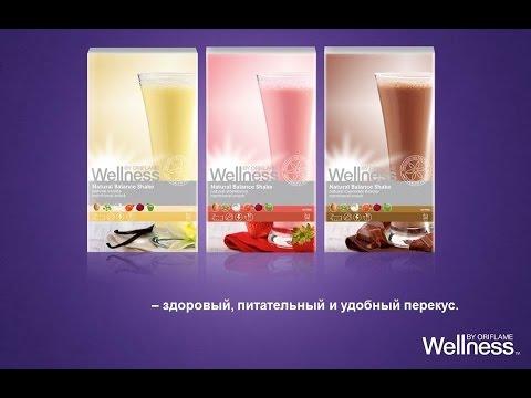 Гербалайф — цены на продукцию для похудения снижены на 40%