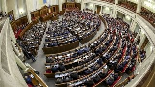 Закриття 4 ї СЕСІЇ Верховної Ради України   15 07 2016