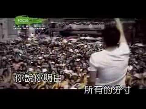 Andy Lau-Yi ge ren