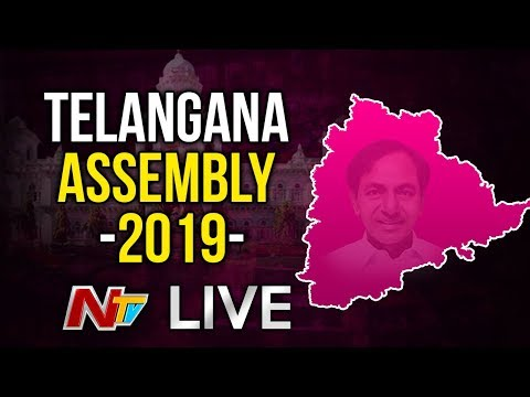 Telangana Assembly LIVE | TS Assembly Sessions Day 2 LIVE | NTV LIVE