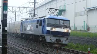 2019/07/04 JR貨物 1055列車 目の前信号赤でストップ~発進 54列車遅れて通過