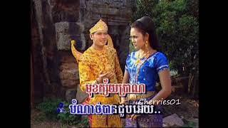 Chlangden DVD 64 - Ak Siday + Cheng Soriya - Jaoul Louch Chet