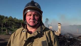 СЮЖЕТ Пожар Нижние ВЯзовые 19 06 18
