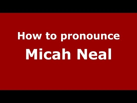 How to Pronounce Micah...