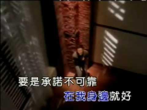 (Me singing) 張學友 - 忘記你我做不到 Jacky Cheung - Wangji ni wo zuo bu dao (KTV)
