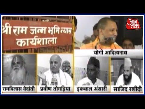 राम के सिर्फ नाम लेंगे, काम नहीं करेंगे? | दंगल Rohit Sardana के साथ