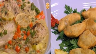 دجاج بصوص اللمون - سمبوسك - كنافة نابلسية - كبيبة  | الشيف حلقة كاملة