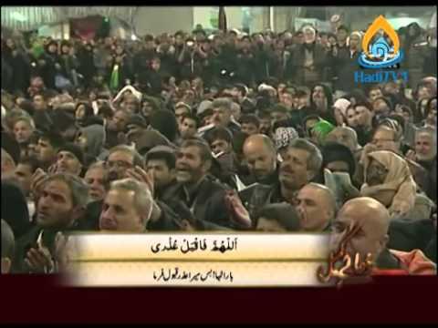 dua kumail with urdu translation live karbala