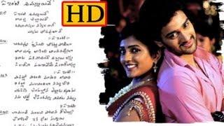 Anthaku Mundu Aa Taruvatha Movie | Ye Inti Ammayi  Song with Lyrics