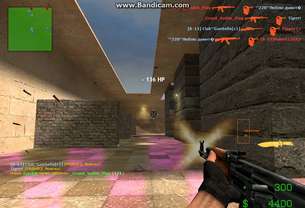 Чит aim lol для css » скачать aim для counter-strike 1. 6 (и др.