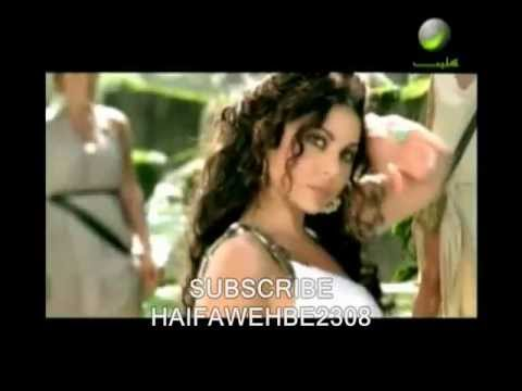 Haifa Wehbe  Bokra Bfarjik  English Subtitles MJK Album 2012  بكرا بفرجيك