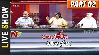 No-Decision Motion Vs Resignation Fever on AP Politics || Live Show Part 02 || NTV