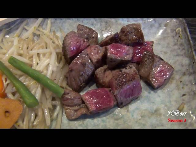 ????? ??????????? ??????? Satou steak