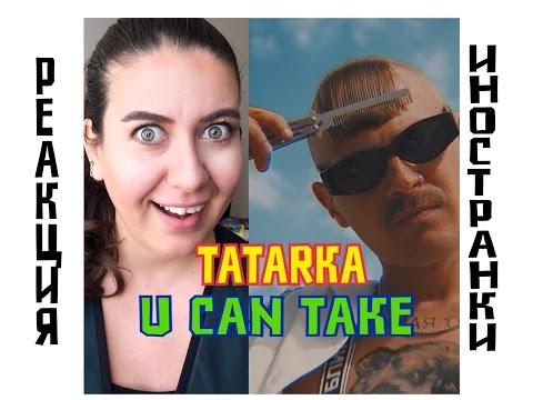 знакомство с татаркой для секса