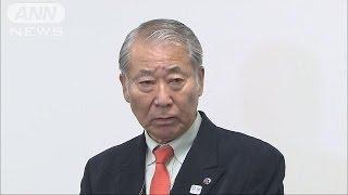「いつまで待つのか」日本バレーボール協会会長(16/11/29)