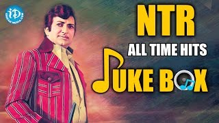 NTR All Time Hit  Songs - Jukebox || NTR Ever Green Songs || NTR Melody Songs