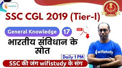 1:00 PM - SSC CGL 2019 (Tier-I) | GK by Rohit Sir | Sources of Indian Constitution