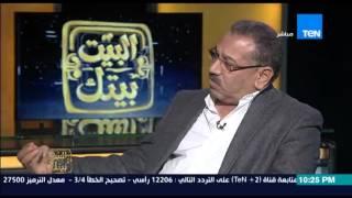 البيت بيتك - يوسف سيفين : عدم التخطيط ظلم جيل كبير من الشباب و بعض الافكار لتعين الشباب