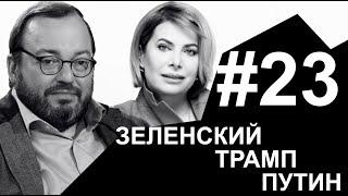 Download Зеленский устал, но Западу все равно | #НАБЕЛО Mp3 and Videos