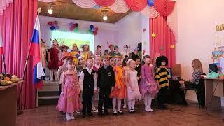 В феодосийской школе №3 провели праздник «Золотая осень» 24 ноября 2017 1