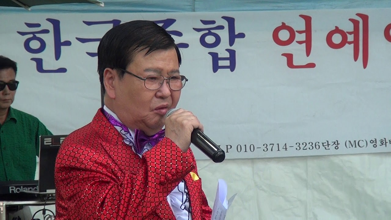 영화배우 박철민 단장-항구의 남자(2019. 5. 26)-한국종합연예인단 공연(남한산성)