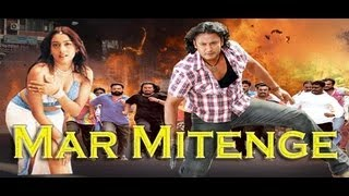 Mar Mitenge - Full Movie