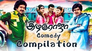 All in All Azhagu Raja - Hilarious Comedy JukeBox | Karthi | Prabhu | Kajal Aggarwal | M. Rajesh