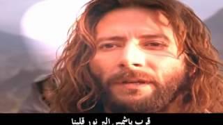 ترنيمة ارفع عيونك للسما - للمرنم / أسامـة سبـيـع - مونتاج / مريم ماهر
