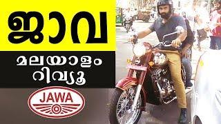 ജാവ മലയാളം റിവ്യൂ | Java Malayalam Review - Stories From Bengaluru
