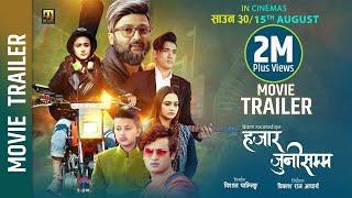 HAJAR JUNI SAMMA - Movie Trailer || Aryan Sigdel, Swastima Khadka, Salon Basnet, Akhilesh Pradhan