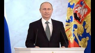 видео Федеральное собрание – парламент Российской Федерации