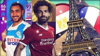 FIFA 18 - ON RÉCUPÈRE SALAH 93 POTM ET PAYET 86 SWAP DEALS !