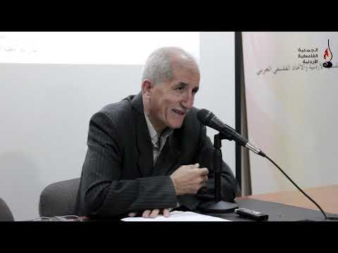 علم الكلام الاسلامي - د. حامد الدبابسة