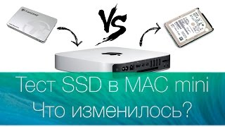 HDD vs SSD в Apple MAC mini